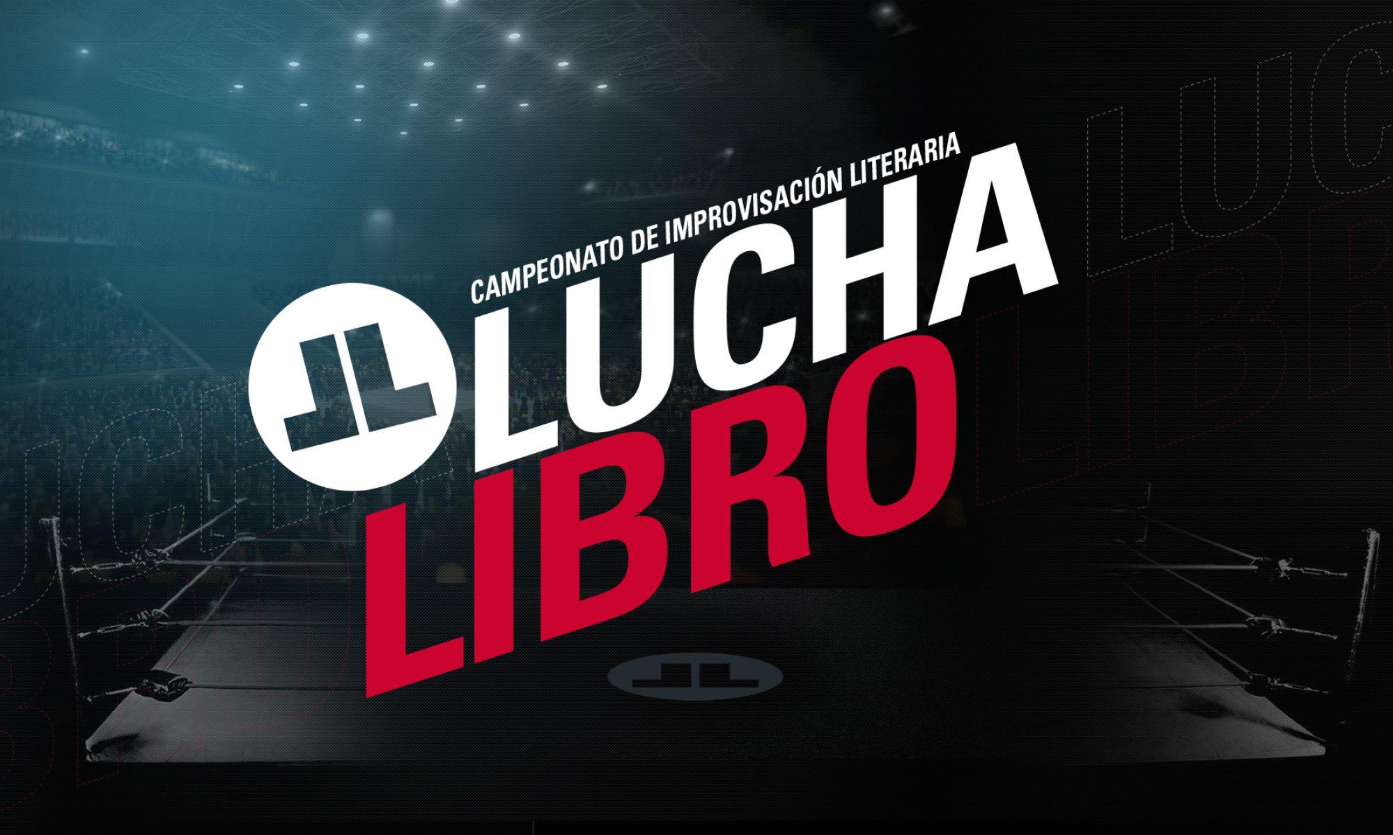 LuchaLibro México
